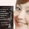 Shiseido Black Mask